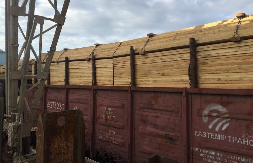 Пришло два вагона с первосортным лесом!